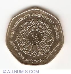 Imaginea #1 a 1/4 Dinar 1996 (AH 1416)