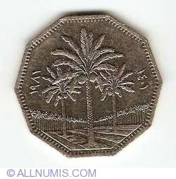 Imaginea #2 a 1 Dinar 1981 (AH 1401)