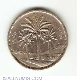Image #2 of 50 Fils 1975 (1395)
