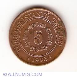 Image #1 of 5 Tenge 1993