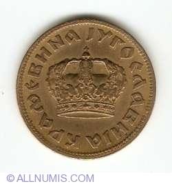 Imaginea #2 a 2 Dinara 1938