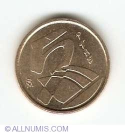 Image #1 of 5 Pesetas 2000