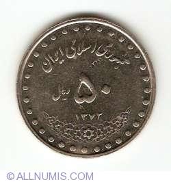 Image #1 of 50 Rials 1993 (SH 1372)