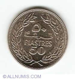 Image #1 of 50 Piastres 1975