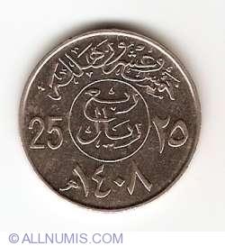 Image #1 of 25 Halala 1987 (AH 1408)