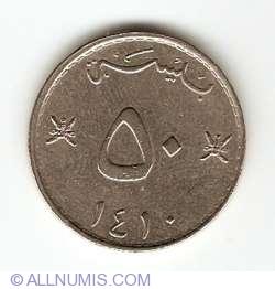 50 Baisa 1989 (AH 1410)