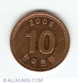 Image #1 of 10 Won 2006