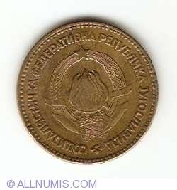 Image #2 of 20 Dinara 1963