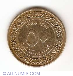 Image #1 of 50 Centimes 1964 (AH 1383)