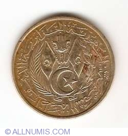 Image #2 of 50 Centimes 1964 (AH 1383)