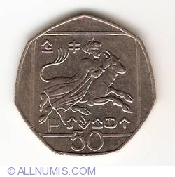 Image #1 of 50 Cents 1996