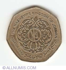 Image #1 of 1/4 Dinar 2004 ( AH 1425)