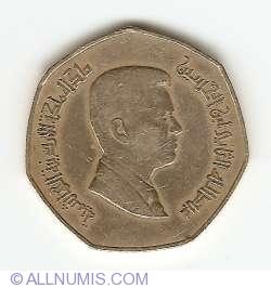 Image #2 of 1/4 Dinar 2004 ( AH 1425)