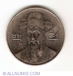Image #2 of 100 Won 1999