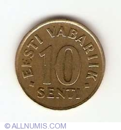 Image #1 of 10 Senti 1994