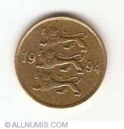 Image #2 of 10 Senti 1994