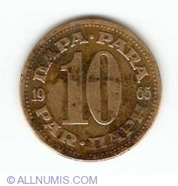 Image #1 of 10 Para 1965