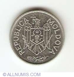Image #2 of 10 Bani 2005