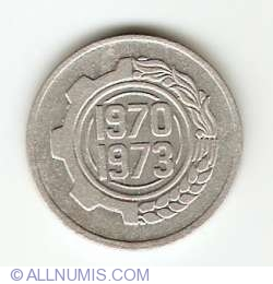 Image #2 of 5 Centimes 1970 FAO