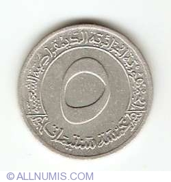 Image #1 of 5 Centimes 1970 FAO