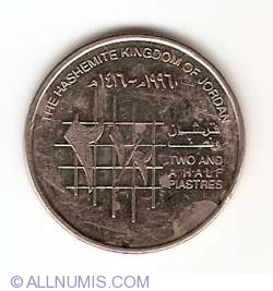 Imaginea #1 a 2-½ Piastres 1996 (AH 1416)