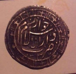Sayyid Abdullah & Junaid Khan 1337 AH/1919 AD - What value?