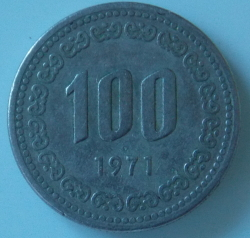 100 Won 1971