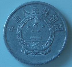 Image #2 of 5 Fen 1955