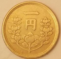 1 Yen 1950 (25)