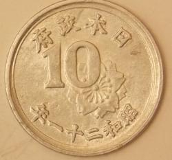 10 Sen 1946 (21)