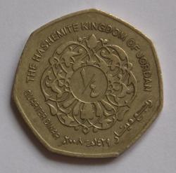 Image #1 of 1/4 Dinar (Quarter Dinar) 2008 (AH1429)
