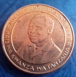 Image #2 of 100 shilingi 2012