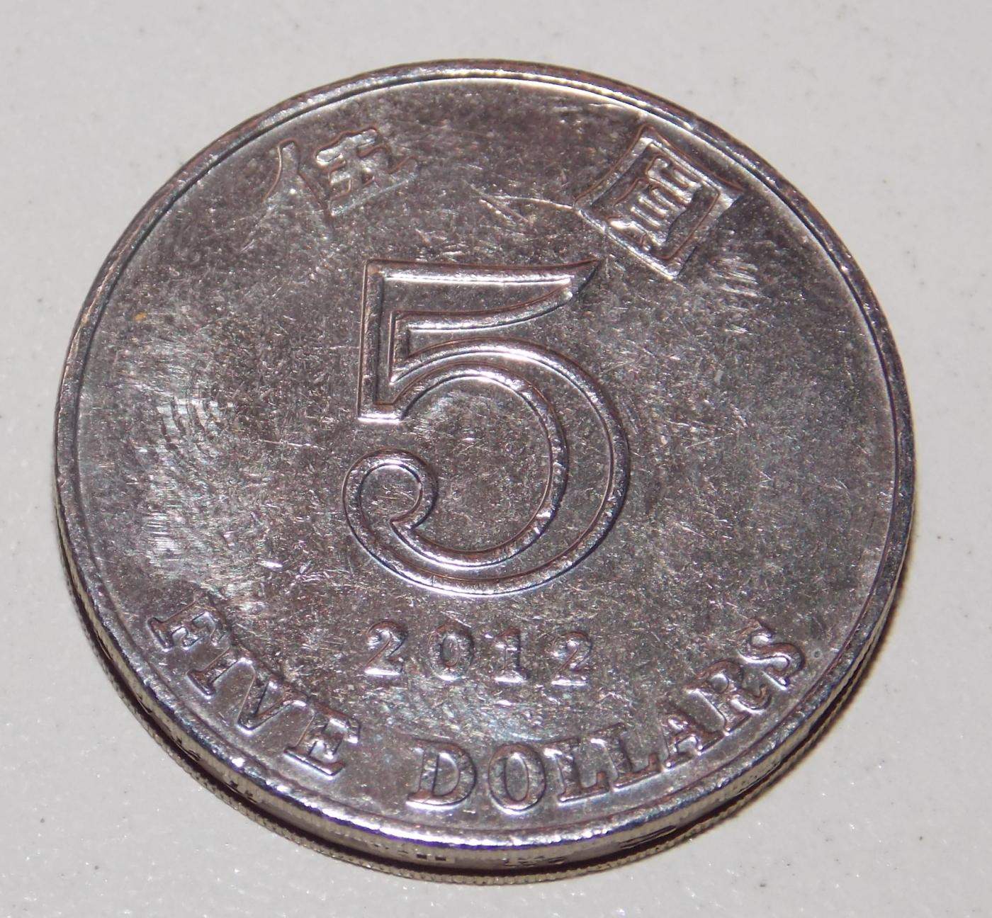 5 Dollars 2012 Special Administrative Region 2011 2020