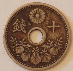 Image #1 of 10 Sen 1922  (11)