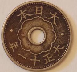 Image #2 of 10 Sen 1922  (11)