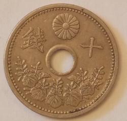 Image #1 of 10 Sen 1925 (14)