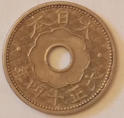 Image #2 of 10 Sen 1925 (14)