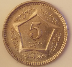 Image #1 of 5 Rupees 2005