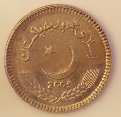 Image #2 of 5 Rupees 2005