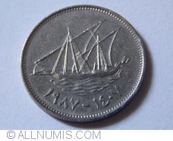 50 Fils 1987 (AH1407)