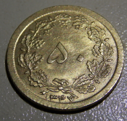 Imaginea #1 a 50 Dinars 1968 (SH1347)