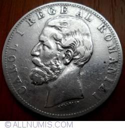 Image #2 of 5 Lei 1881 - Variant Wrinkles in ear