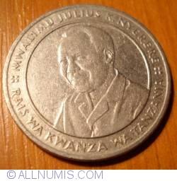 Image #2 of 10 Shilingi 1991