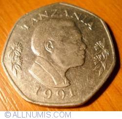 Image #2 of 20 Shilingi 1991