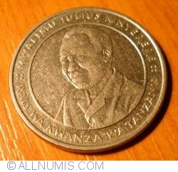 Image #2 of 10 Shilingi 1993