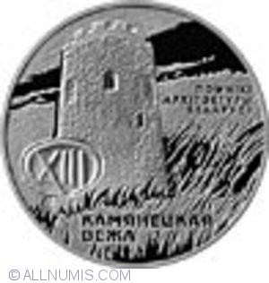 Belarus Weißrussland 20 rubel 2014 70 Years liberation WWII silver 1oz min.3000
