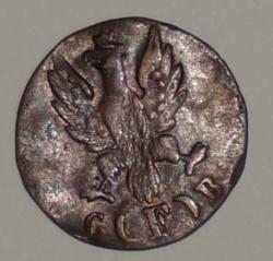 Image #1 of 1 Heller 1824