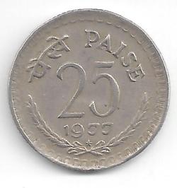 25 Paise 1977 (H)