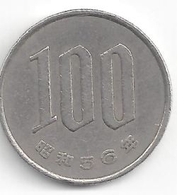 100 Yen 1981 (56)