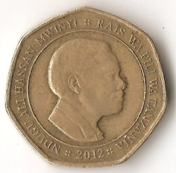 Image #2 of 50 Shillings 2012